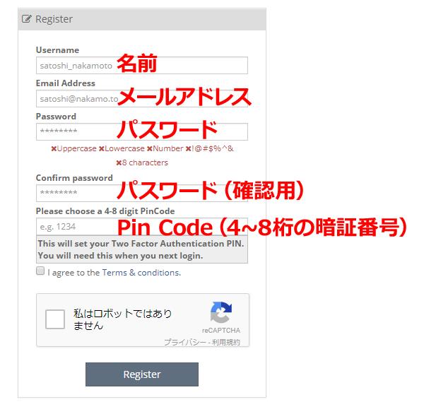 クリプトピア(Cryptopia)の登録・使い方・送金を徹底解説!
