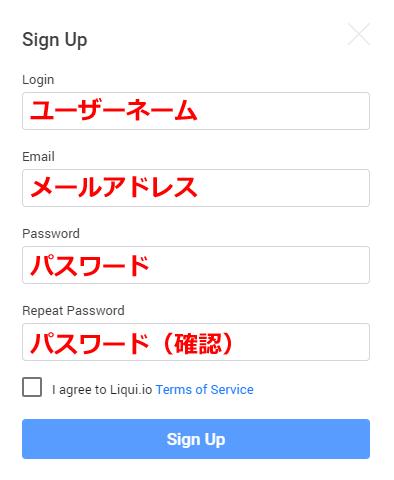 「ユーザーネーム」 「メールアドレス」 「パスワード」 「パスワード(確認)」 を入力後、 チェックを入れ「Sign In」をクリック。